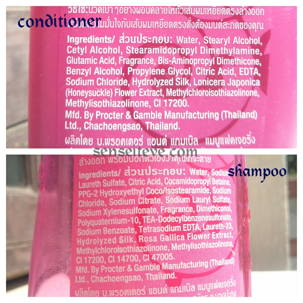 Herbal Essences Color Me Shiney Shine Enhancing Shampoo and Conditioner Ingredients