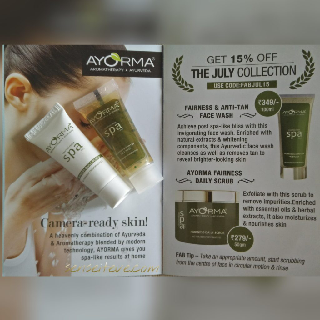 In-My-Fabbag-July-2015-Ayorma-Spa-Daily-Scrub-Facewash